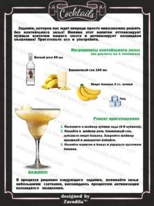 Алкогольные игры за столом