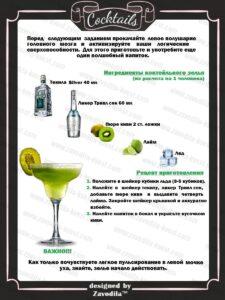 Алкогольные конкурсы за столом