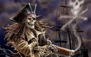 Пиратский квест для взрослых