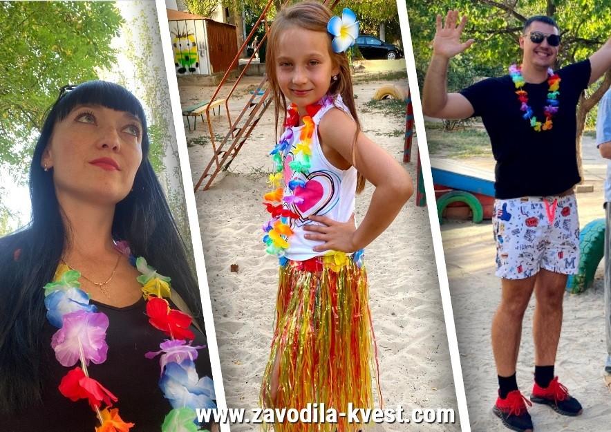 Детская гавайская вечеринка