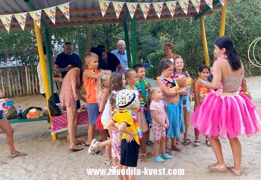 Детская вечеринка гавайи