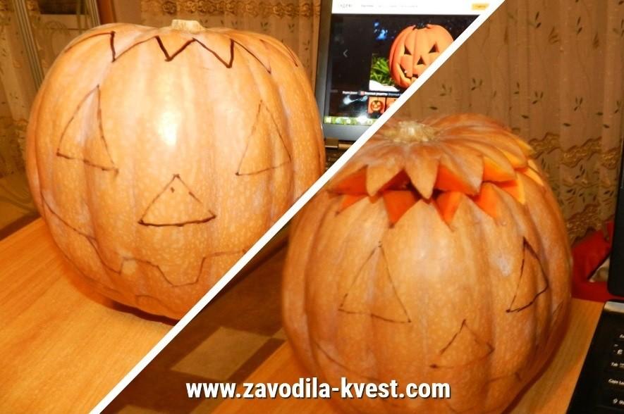 Инструкция вырезать тыкву на Хеллоуин